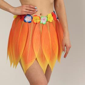 Гавайская юбка «Листики и цветочки» 36 см, цвет оранжевый