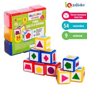Обучающие кубики «Учим цвета и формы»