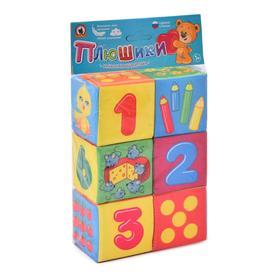 Кубики «Веселая математика»