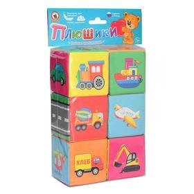 Кубики «Весёлый транспорт»