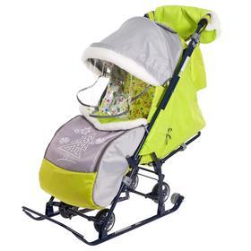 Санки-коляска «Наши детки 4-1», цвет серый с лимонным
