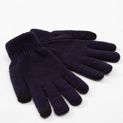 """Men's two-layer MINAKU """"Plain"""" gloves, size 8-9, color blue"""