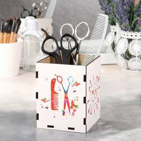 Stand for manicure and cosmetic accessories Assorted 8*8*10,5 see