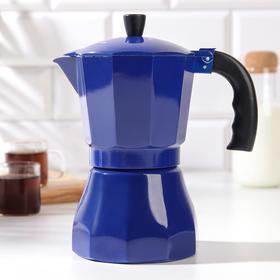 {{photo.Alt || photo.Description || 'Кофеварка гейзерная «Белланто», на 6 чашек, цвет синий'}}