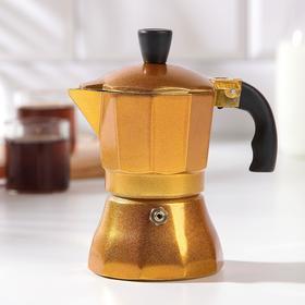 {{photo.Alt || photo.Description || 'Кофеварка гейзерная «Белланто», на 1 чашку, цвет золотой'}}