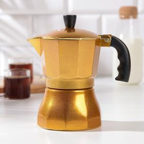 """Geyser coffee maker """"Bellanto"""" for 3 cups, gold color"""