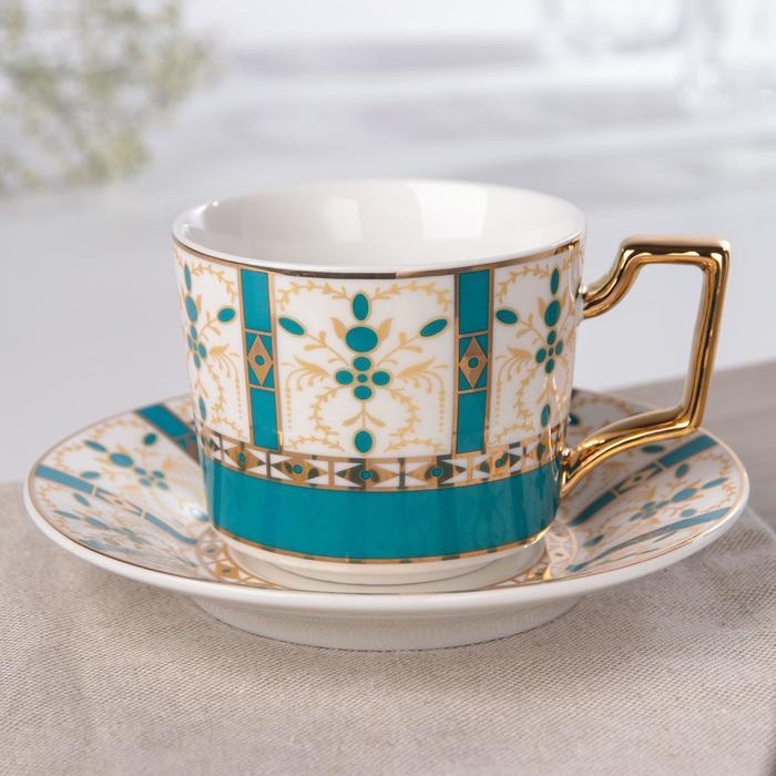 Кофейная пара «Софи», чашка 200 мл, блюдце d=14,3 см - фото 346936