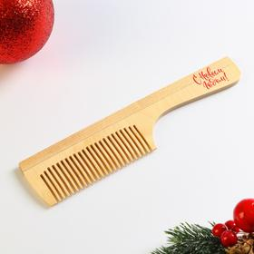 """Wooden comb """" Happy new year"""""""