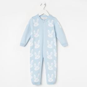 Комбинезон детский «Зайцы», цвет голубой, рост 68-74 см