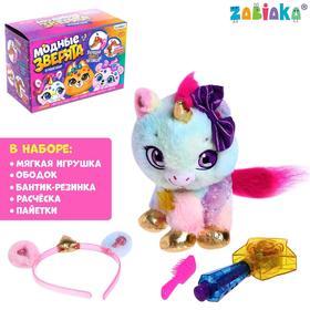 ZABIAKA Unicorn Toy with accessories SL-04604A