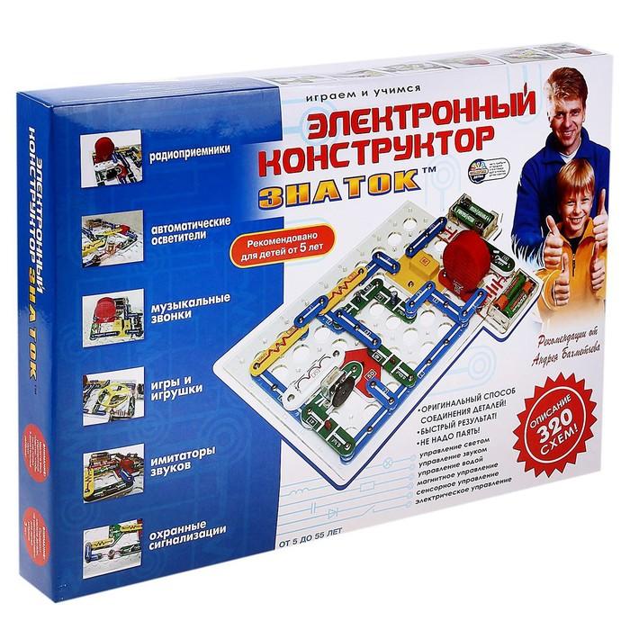 Электронный конструктор «Знаток», 320 схем - фото 105629678