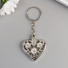 "Keychain plastic metal ""Flower heart"" silver 3, 5x3, 4 cm"