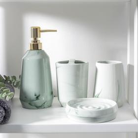Набор аксессуаров для ванной комнаты «Лола», 4 предмета (мыльница, дозатор для мыла, 2 стакана), цвет зелёный