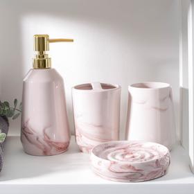 Набор аксессуаров для ванной комнаты «Лола», 4 предмета (мыльница, дозатор для мыла, 2 стакана), цвет розовый