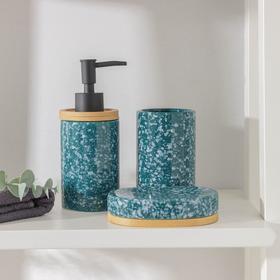 "Bathroom set ""Juno"" 3 items (soap dish. soap dispenser, glass), blue"