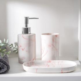 "Bathroom set ""Sila"", 3 items (soap dish, soap dispenser, glass), peach color"