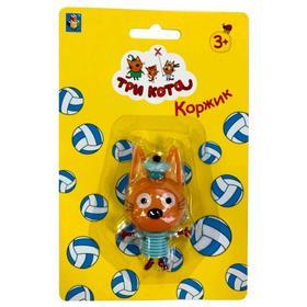 Игрушка «Три Кота. Коржик» 6,5 см, подвижные ножки и ручки