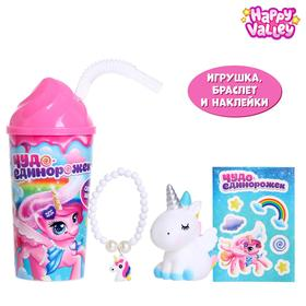 "HAPPY VALLEY Toy-surprise ""Miracle unicorn"" in a glass"