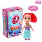 Кукла «Сказочная принцесса» - фото 106743486