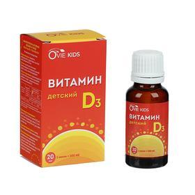 Витамин D3 O'vie KIDS жидкий, детский, 20 мл
