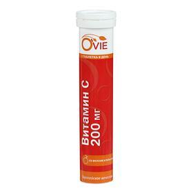 Шипучий витамин С, 20 таблеток по 200 мг