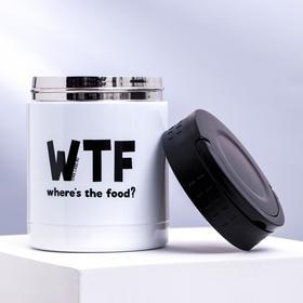 """Термос для еды """"WTF"""", 400 мл, сохраняет тепло 12 ч - фото 66815"""