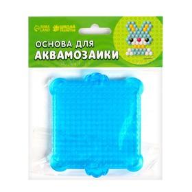 """Основа для аквамозаики """"Прямоугольник"""" набор 2 шт, размер 1 шт: 8,5 × 9,5 × 0,2 см"""