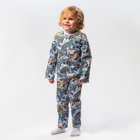 Пижама для мальчика, цвет серый/баскетбол, рост 110 см