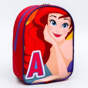 Ariel's backpack, 21*9*26, zippered otd, red