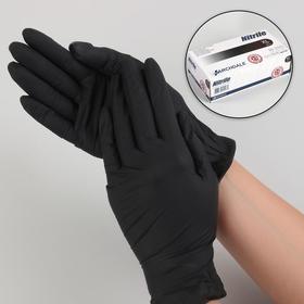 Перчатки нитриловые, размер XL, 50 пар/100 шт