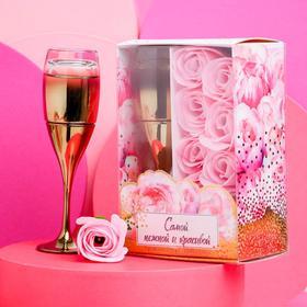 Набор: парфюм 30 мл и мыльные лепестки «Самой нежной и красивой»