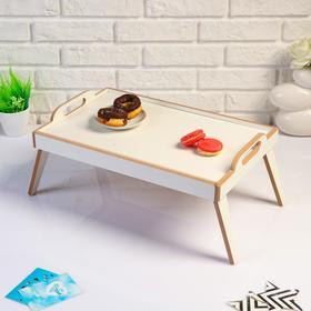{{photo.Alt    photo.Description    'Столик для завтрака, с ручками «Сканди», 47×30×21 см, белый, с ламинацией'}}