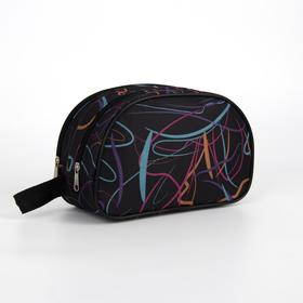 7519 / D Cosmetic bag 2-section, 24 * 10 * 16, 2 sections with zippers, ribbon / black color