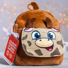 Сладкий детский подарок в рюкзаке «Коровка»: конфеты 500 г