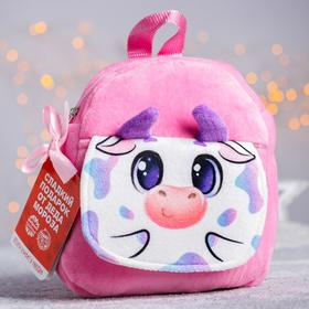 Сладкий детский подарок в рюкзаке «Сима»: конфеты 500 г
