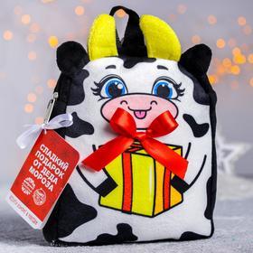 Сладкий детский подарок в рюкзаке «Подарок»: конфеты 500 г