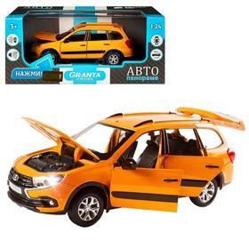 Машина металлическая Lada Granta Cross 1:24, открываются двери, капот, багажник, световые и звуковые эффекты, цвет оранжевый