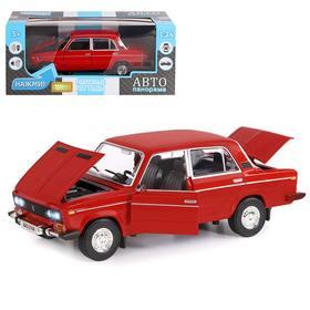 Машина металлическая «ВАЗ 2106» 1:22, инерция, открываются двери, капот и багажник, цвет красный