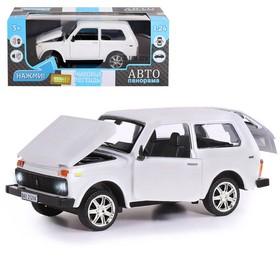 Машина металлическая «ВАЗ 21214», 1:22, инерция, открываются двери, капот, багажник, цвет белый