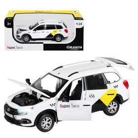 Машина металлическая Lada Granta Cross 1:24 цвет белый, открываются двери, капот, багажник, световые и звуковые эффекты