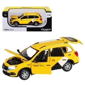 Машина металлическая Lada Granta Cross 1:24,откр двери, капот, багаж, световые и звуковые эффекты, цвет жёлтый