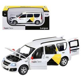 Машина металлическая «Lada Largus Яндекс Такси» 1:24, открываются двери, капот, озвученная, цвет белый