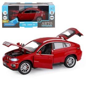 Машина металлическая BMW X6 1:26, открываются двери, капот и багажник, цвет бордовый