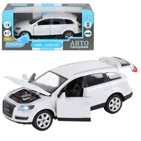 Машина металлическая Audi Q7 1:24, свобод ход колес, открываются двери, капот, багажник, световые и звуковые эффекты, цвет белый