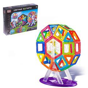 Конструктор магнитный «Цветные магниты», 46 деталей