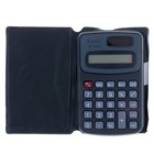 Pocket calculator, 8-digit, KC-888, dual power