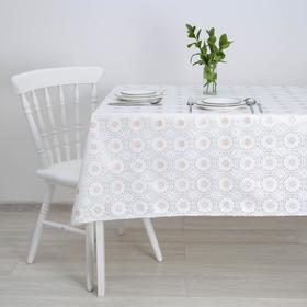 """Openwork oilcloth Lace (roll 20 meters), width 137 cm """"Daisies"""" color beige"""