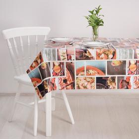 """Table oilcloth on a non-woven basis (roll 20 meters), width 137 cm """" Dish"""""""