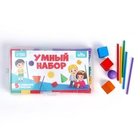 Кубики, счётный материал «Умный набор»