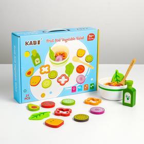 "Игровой набор овощей ""Для салата"" 24,7х32,7х7,5 см"